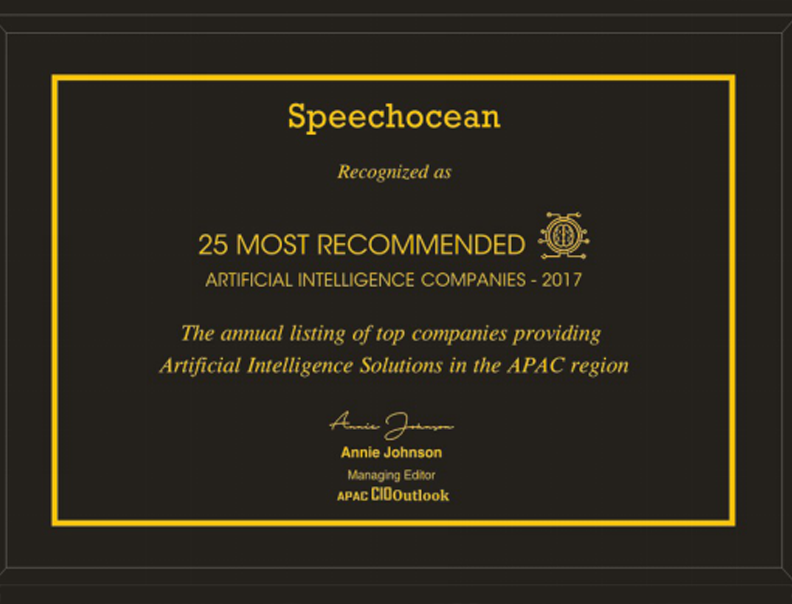 Top 25 Most Recommended Artificial Intelligence Company