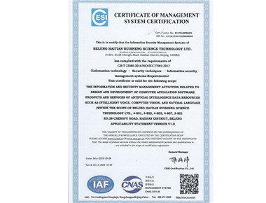ISO/IEC 27001 Certification