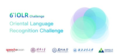 OLR2021 Join the 6th Speech Challenge Right Now!